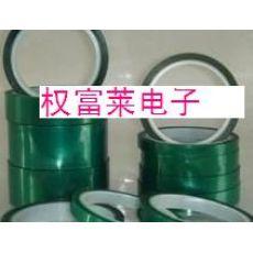 表面涂装保护耐热高粘pet绿胶带