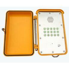 ip网络电话机,ip电话机 报价,ip67级防水电话机
