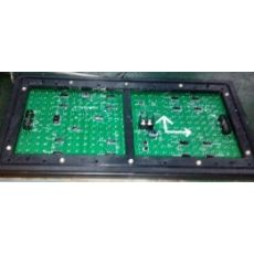 LED专用三防漆