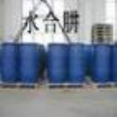 水合联氨(水合肼),国标80水合肼济南现货