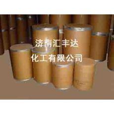 碘化钾,山东碘化钾,上海碘化钾,江苏碘化钾