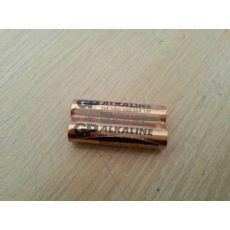 GP24A超霸7号碱性电池LR03 GP24A GN AAA