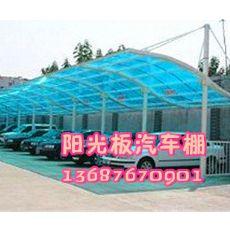 东营阳光板价格 耐力板 生产厂家