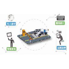 垃圾专用车车载称重系统济南讯驰信息科技有限公司http://www.xunchijn.com/