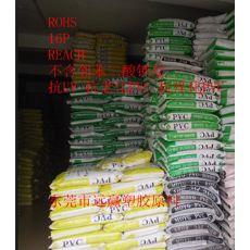 医用PVC,挤出级60度PVC