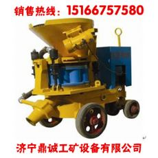 低价矿用喷浆机混泥土喷射机