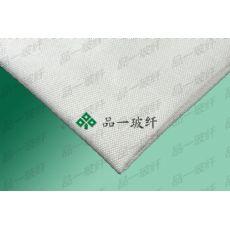 硅橡胶无碱玻璃纤维布0.2玻纤布
