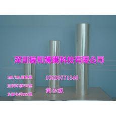 东丽A级PET薄膜高透明PET印刷膜PET胶片