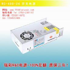 24V开关电源厂家/恒压直流电源/LED亮化工程专用电源