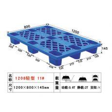 广州塑料卡板,梅州塑料托盘,佛山塑胶卡板,中山塑胶卡板