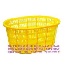 塑料箩,蔬菜塑料箩,水果塑料箩青岛东鑫塑料容器批发