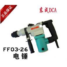 供应批发东成DCA两用电锤两用锤钻(图)价格