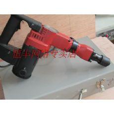 正宗恒丰T-703电镐机油润滑电镐(图)价格
