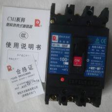 CM1-63H/3300