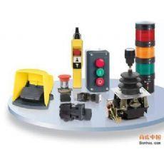 ZC2JE01全国ZC2JE01批量订单等业务