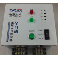 新一代智能型水位控制器