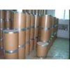 S-羧甲基-L-半胱氨酸(羧甲司坦)|厂家