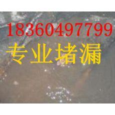 青岛污水池防水堵漏公司