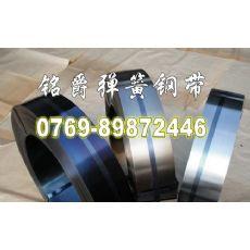 65锰钢硬料