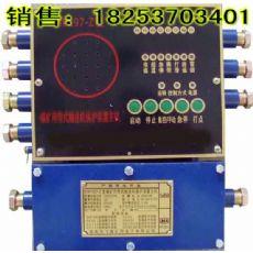 KHP197皮带机综合保护装置主机,使用寿命长
