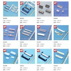 线对板连接器,HR灿达连接器,A系列,端子,胶壳,针座,FFC/FPC连接器,排针排母,SMT贴片