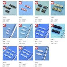 板对板连接器,灿达连接器,端子,胶壳,针座,FFC/FPC连接器,排针排母,SMT贴片