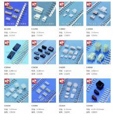 线对线连接器,HR灿达连接器,端子,胶壳,针座,FFC/FPC连接器,排针排母,SMT贴片