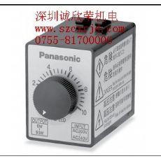 MGSDB2DVUS940W1松下调速器价格批发厂家