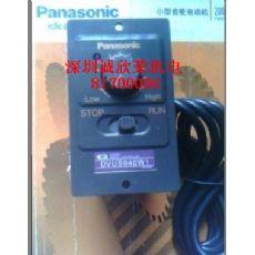 DVUS940W1松下调速器价格厂家DVUS960W1330/台