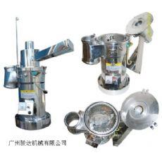 流水式粉碎机不锈钢粉碎机连续投料粉碎机