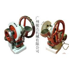 单冲压片机电动台式压片机价格