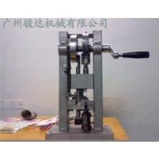 实验室用小型压片机手摇压片机