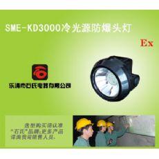 锂电池矿灯,充电安全帽灯,矿工安全帽灯