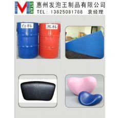 办公家具自结皮组合料白色硬泡组合料聚氨酯泡沫原料