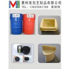 冰箱冷库保温组合料耐高温组合料耐高温PU硬泡组合料