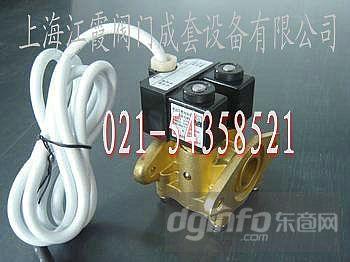msf-20加油机电磁阀图片