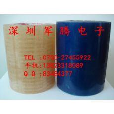 日东翻晶蓝膜、扩晶白膜,翻芯膜200x100mm