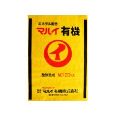 哈尔滨编织袋厂家|≮≮卓美