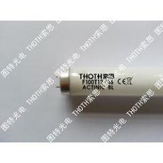 光固化灯管