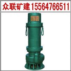 矿用5.5kw【排污排沙泵】