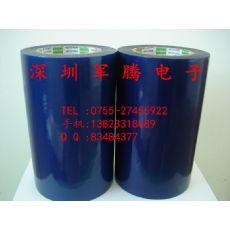 供应日东翻晶膜,LED蓝膜,扩晶白膜
