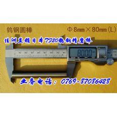 SCM440是什么材料|东商网