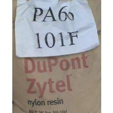 聚酰胺尼龙PA6,PA66,工程塑料,通用塑料