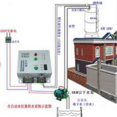 自动上水控制器_自动上水控制器价格