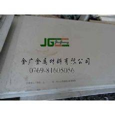 420j2超硬不锈钢板
