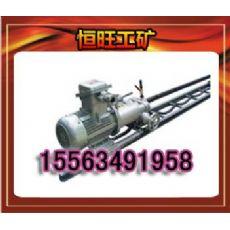 矿用2KW岩石电钻 KHYD40岩石电钻 物优价廉