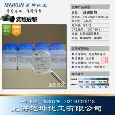 四硼酸锂_四硼酸锂价格_四硼酸锂厂家/批发/采购-上海迈坤公司