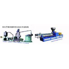 福建ABS造粒机 专业生产ABS造粒机厂家