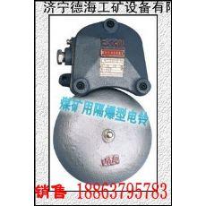 BAL2-127G/36矿用隔爆声光组合