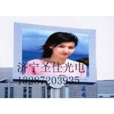 济宁市中任城p4LED显示屏户外门头屏,走字屏,单双色显示屏
